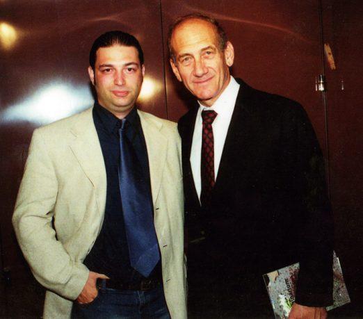 Igor Gazarkh & Ehud Olmert